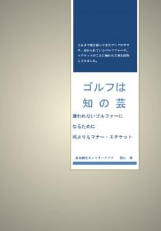 blog_hyoshi